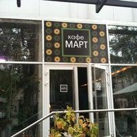 Снимок сделан в Март пользователем Anya G. 9/28/2012