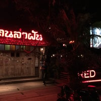 Photo prise au คนล่าฝัน PUB พัทยา par Gichang B. le4/2/2016