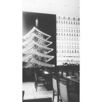 รูปภาพถ่ายที่ Saikou Sushi โดย Elaine C. เมื่อ 2/20/2014