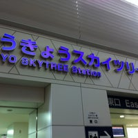 Снимок сделан в Tokyo Skytree Station (TS02) пользователем love Au 2/22/2013