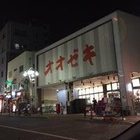 高田 馬場 オオゼキ
