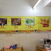 Das Foto wurde bei 赞宇蒸鱼饭店 von Simon W. am 4/15/2013 aufgenommen