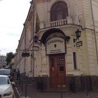 รูปภาพถ่ายที่ Сандуновские бани โดย Андрей С. เมื่อ 6/16/2013