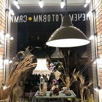 รูปภาพถ่ายที่ Лавка Хлебосолова โดย Volodia Shadrin เมื่อ 10/25/2018