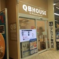 Qb ハウス 年末 年始