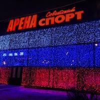 Das Foto wurde bei Арена ЗИЛ von Irina L. am 10/26/2013 aufgenommen