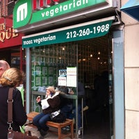Photo prise au Maoz Vegetarian par Mark K. le3/12/2014