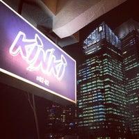 4/15/2013에 Catherine P.님이 Kinki Restaurant & Bar에서 찍은 사진