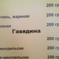 Foto tirada no(a) Да ВиНчи por Полина Т. em 8/22/2013