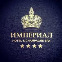 Foto diambil di Отель «Империал» oleh Андрей В. pada 3/11/2013