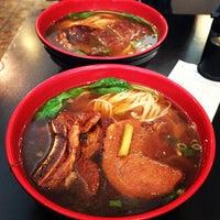 7/19/2013 tarihinde Li-en C.ziyaretçi tarafından Lam Zhou Handmade Noodle'de çekilen fotoğraf