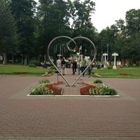 Photo prise au Jardin de l'Hermitage par Viktoria ✌🎶 E. le6/9/2013