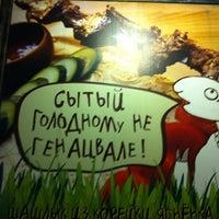 Снимок сделан в ДжонДжоли пользователем Полина М. 1/3/2013