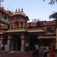 Sri Mayapur Chandrodaya Mandir, ISKCON - Māyāpur, West Bengal