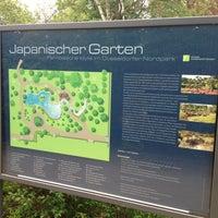 Japanischer Garten Stockum Düsseldorf Nordrhein Westfalen