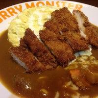 Das Foto wurde bei Curry Monster von Muáyy t. am 1/12/2016 aufgenommen