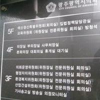 Foto tomada en 광주광역시의회 por 박장우 el 10/19/2012