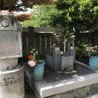 伝 畠山義豊(畠山基家)墓所 - 9人の訪問者 から 1つのTip 件