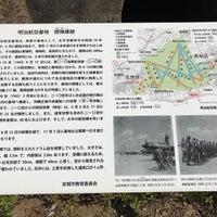 明治航空基地 燃弾庫跡(特養ひがしばた前) - 史跡