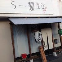 Photo prise au 骨のzui par hidea le9/28/2013