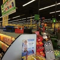 Walmart Neighborhood Market - Grocery Store in Torrance