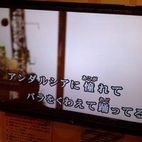 9/15/2013にRina T.がベスト10 武蔵小山店で撮った写真