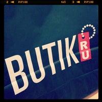 Das Foto wurde bei Butik.ru von Александр Д. am 7/4/2013 aufgenommen