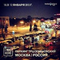 82e1c957e6e2 Снимок сделан в Паркинг ТРЦ «Семёновский» пользователем Julia P. 1 12