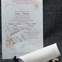Invitatii De Nunta Sector 5 București București