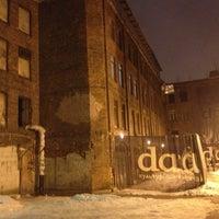 2/15/2013 tarihinde Игорь Ш.ziyaretçi tarafından Dada Underground'de çekilen fotoğraf