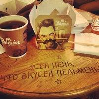 Foto scattata a Pelman Hand Made Cafe da Maryana E. il 1/2/2013