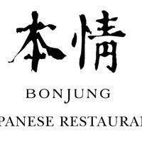 Foto scattata a Bonjung Japanese Restaurant da BonjungSushi il 2/23/2015
