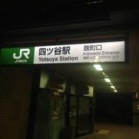 2/5/2013にpage 8.が四ツ谷駅で撮った写真