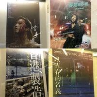 3/1/2018にjujunoshippoがギャラリーメトロ長堀橋で撮った写真