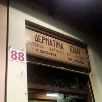 58d208a843 Ζωγράφος Δερμάτινα Είδη (Zografos Shoes) - Shoe Store in Αθήνα