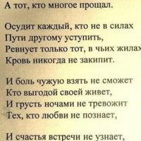 Foto tomada en Библиотека por Sergey B. el 5/4/2013