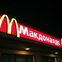 Снимок сделан в McDonald's пользователем aykut A. 7/5/2013