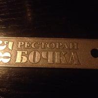 11/16/2012 tarihinde Karina Petrosyanziyaretçi tarafından Бочка'de çekilen fotoğraf