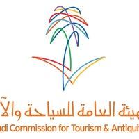 الهيئة العامة للسياحة والآثار القسم النسائي Saudi Commission For Tourism And Antiquities Ladies Section السفارات 52 Visitors