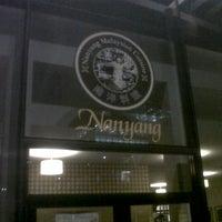 Foto tirada no(a) Nanyang Malaysian Restaurant por Jungleboy 叢. em 11/30/2012