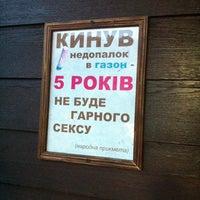 Снимок сделан в Шерлок Паб пользователем Artem T. 6/23/2013