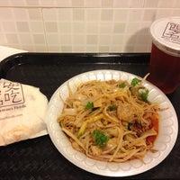 Foto tomada en Xi'an Famous Foods por JIE Q. el 7/20/2013