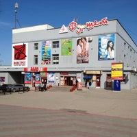 Снимок сделан в Фуршет пользователем Великий и Всемогущий 4/20/2012
