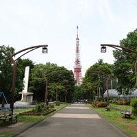 รูปภาพถ่ายที่ 芝公園こども平和公園 โดย motohide เมื่อ 5/31/2012