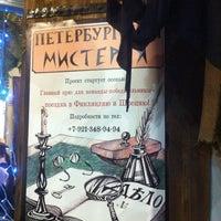 Foto diambil di Ужасы Петербурга oleh Artem G. pada 3/30/2012