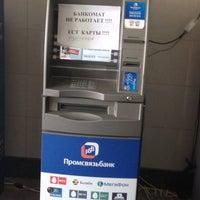банкомат хоум кредит в железнодорожном