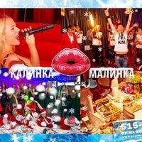 Foto scattata a Калинка-малинка da Tatyana ✌💋👌 il 11/30/2012