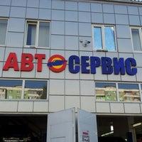Foto tirada no(a) ПихтинАвто por KlyashkoMax em 9/18/2012
