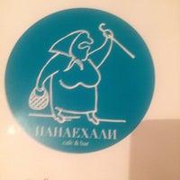 Das Foto wurde bei Панаехали von Yulia G. am 11/8/2013 aufgenommen