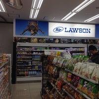รูปภาพถ่ายที่ Air Lawson โดย niena เมื่อ 12/28/2013